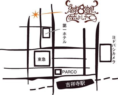 麻よしやす_地図.jpg